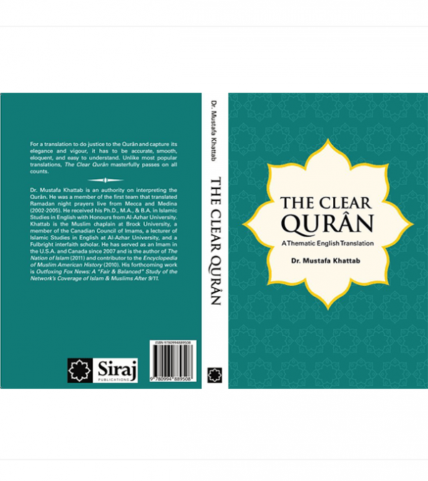 THE CLEAR QURAN – With Arabic Text