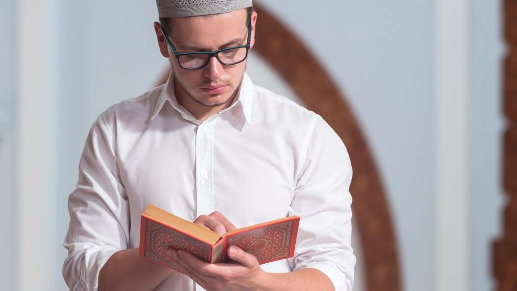 learn how to recite Quran beautifully