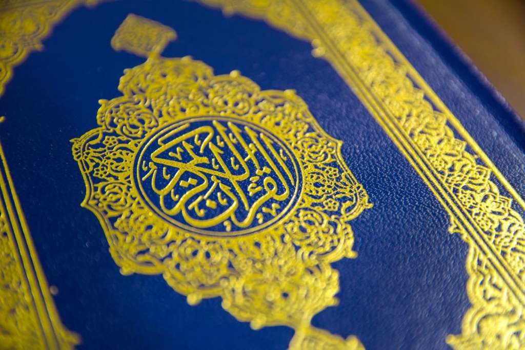 quran to show how to listen to the holy quran in arabic online for free